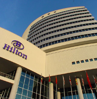Hilton Kayseri Photo